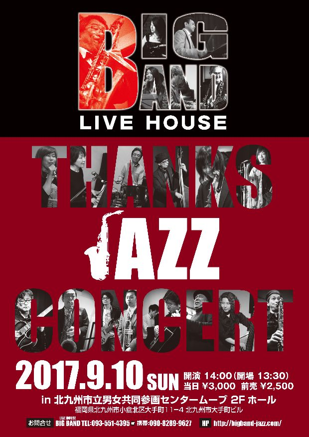 THANKS JAZZ CONCERT_POSTER