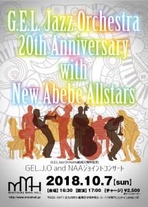 G.E.L. Jazz Orchestra_2